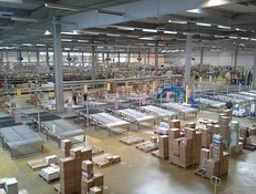 Image: Inside of a Warehouse